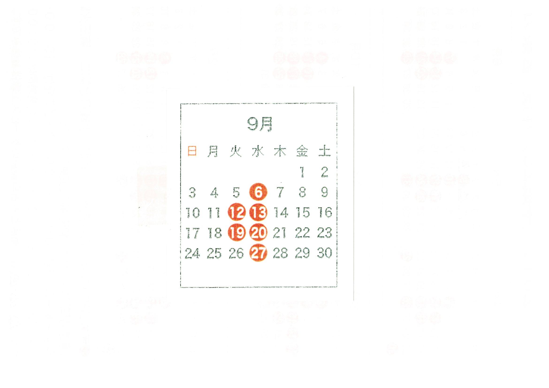 20170911161510-0001