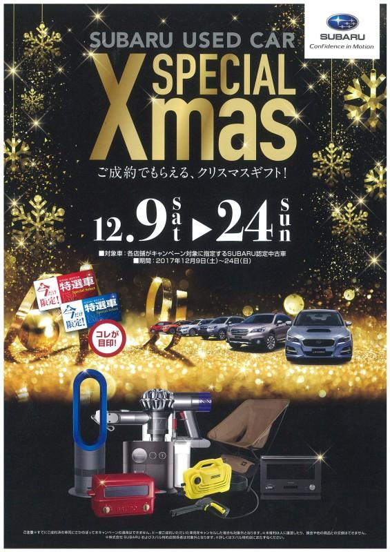 201712クリスマスフェア