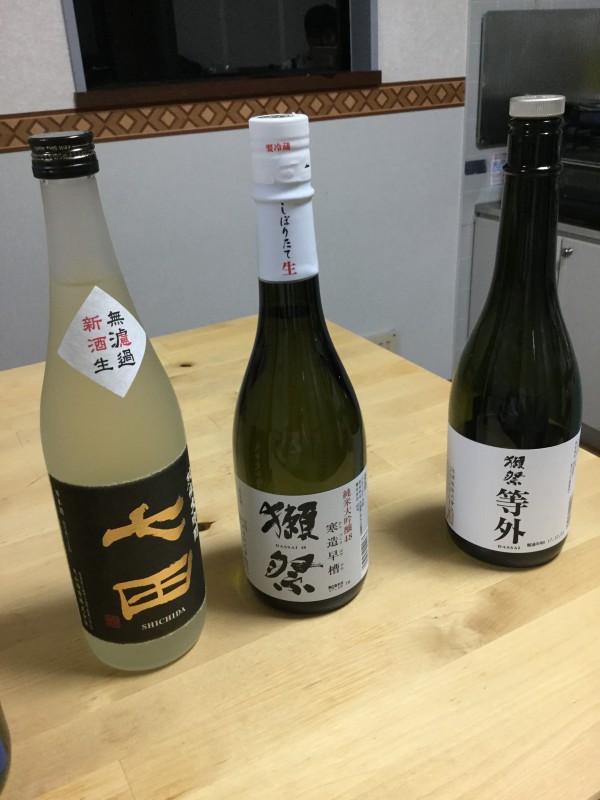 残りの日本酒