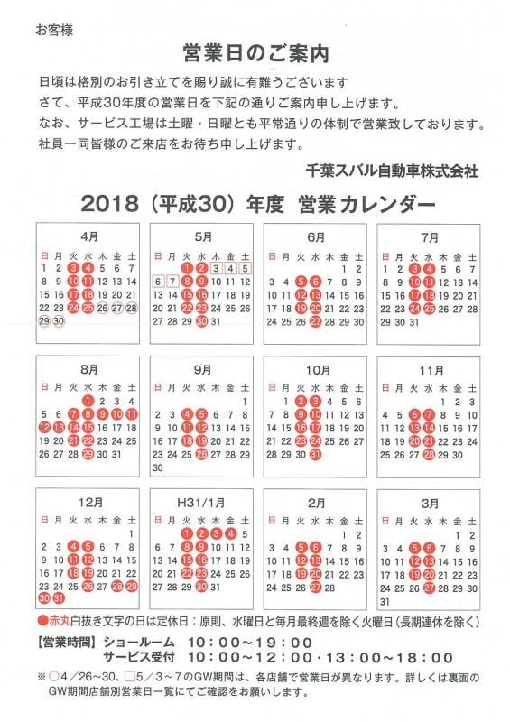 20180423164613-0001