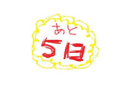 51niti