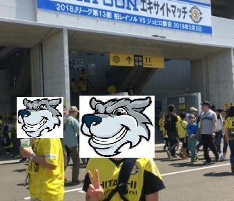 IMG_0990