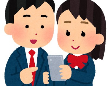 smartphone_couple_school