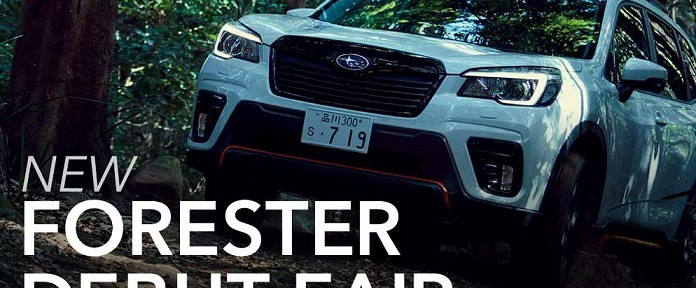 08_FORESTER_DebutFair日付なし