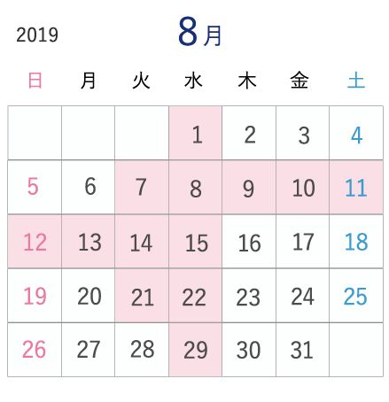 img_calendar_08