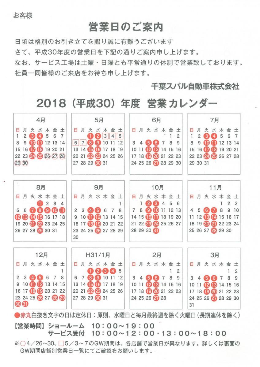 20180806125704-0001