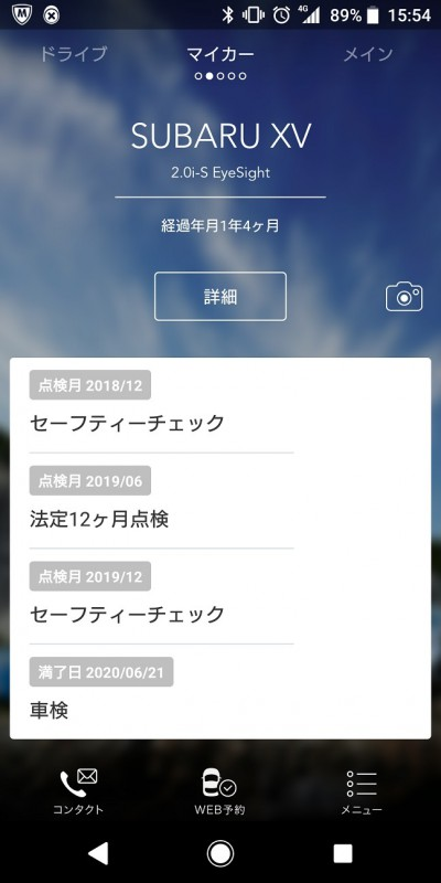 Screenshot_20181029-155402