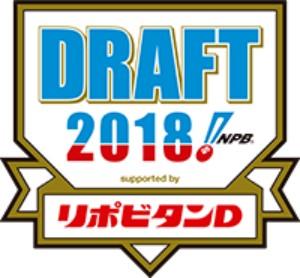 draf2018