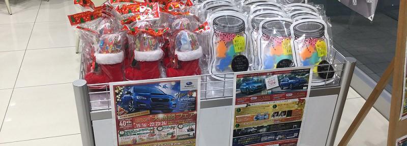 1クリスマスフェア