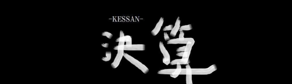 KESSAN