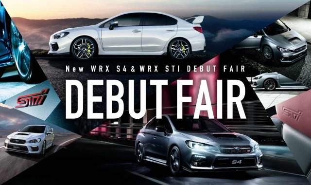 0708_JULY_WRXdebut