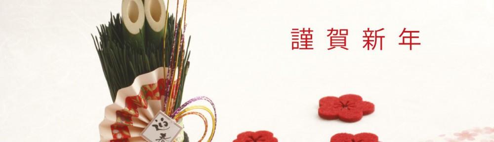 0101_Happy New Year_4