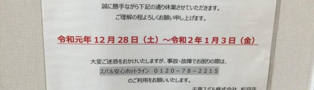 B595BF53-7C02-47B5-9CF4-EE3CE1DEA21D
