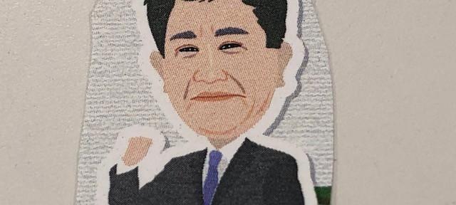 大塚店長ロゴ