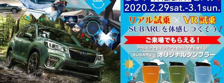 img_slide_20200226_fair