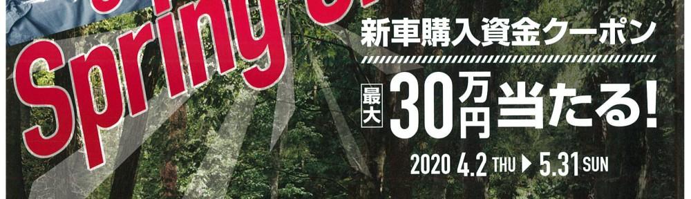 20200403124106-0001