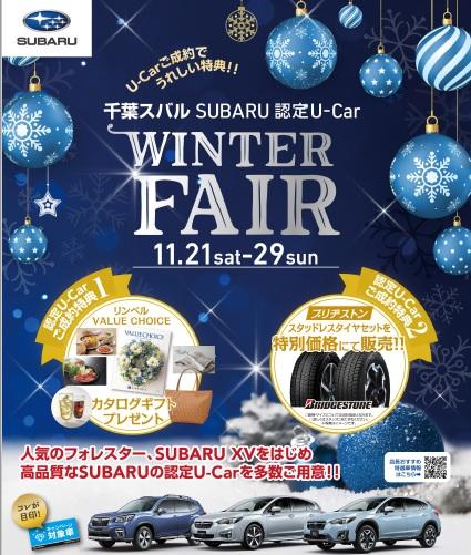 witer fair