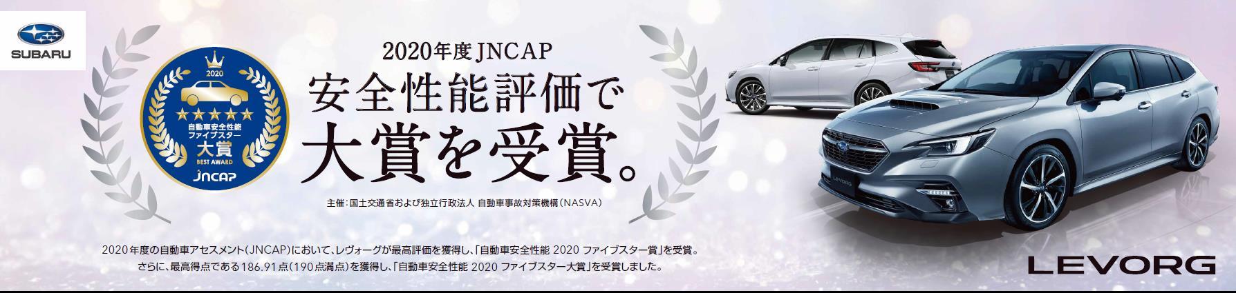 新Ⅴ JNCAP (3)