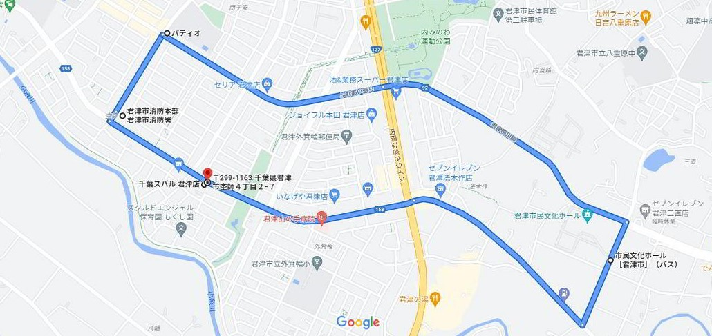 千葉スバル 君津店 から 〒299-1163 千葉県君津市杢師4丁目2−7 - Google マップ (1)